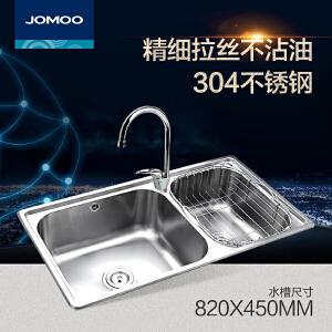 【限时直降】九牧(JOMOO)水槽双槽套装厨房洗菜盆水盆洗菜池304不锈钢洗碗槽 06120 配健康龙头