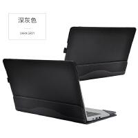 华为荣耀MagicBook R5保护套14寸笔记本电脑皮套壳专用配件内胆包