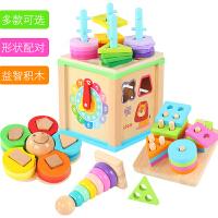 【支持礼品卡】蒙氏教具儿童早教益智玩具 1-3岁宝宝几何形状配对四套柱图形积木 7pt