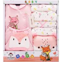 新款 加厚婴儿衣服礼盒秋冬季保暖初生满月宝宝棉衣套装母婴用品