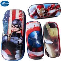 迪士尼美国队长漫威复仇者联盟钢铁侠小学生男童笔袋儿童文具盒大容量铅笔袋