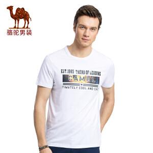 骆驼男装 夏季新款印花圆领时尚青春微弹修身男青年短袖T恤衫