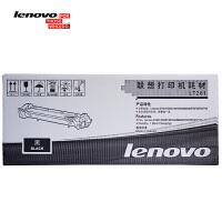 联想墨粉LT201,适用于联想S1801/M1851/S2001/LJ2205/LJ2206W/F2801/M7206