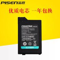 品胜S110 PSP电池 索尼psp2000 psp3000电池PSP3006/2006 品胜S110电池