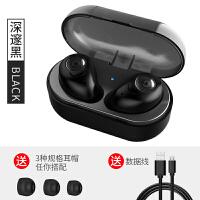 双耳无线蓝牙耳机迷你超小隐形入耳塞式vivo苹果 挂耳式运动for vivo华为oppo通用型可接听 标配