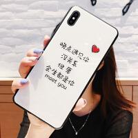 苹果6手机壳iphon8plus情侣7plus秀恩爱6s男女款iphon新款Xs玻璃ma