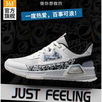 百事PEPSI联名|百事玄玉361男鞋运动鞋2020秋新款361度休闲鞋