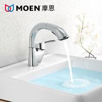 MOEN/摩恩 浴室水龙头 恒芯阀芯 全铜冷热水龙头 抽拉面盆龙头 89122