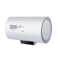 【当当自营】Haier/海尔 EC5002-D 海尔50升无线遥控电热水器一级能效(拍前咨询库存)
