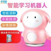 智能对话机器人玩具语音对话高科技小胖男孩儿童学习早教机