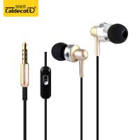 七彩金属耳机通用耳机入耳式带线运动立体声音乐耳机KDK305