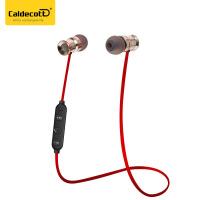 运动蓝牙耳机CR4.1耳塞入耳式金属无线立体声礼品音乐耳机