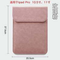 2018新款苹果NEW iPad pro11寸保护套iPad内胆包Pro10.5寸平板电脑包a170