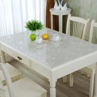 【支持礼品卡支付】茶几桌布防水软玻璃透明桌布防水防烫易清洗透明桌垫水晶板定制