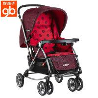 好孩子婴儿推车摇椅式儿童推车多功能全篷宝宝推车可坐可躺A513红色波点A513-B-M449RR