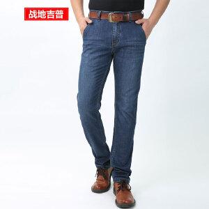 战地吉普牛仔裤男 薄款弹力棉质牛仔长裤 春秋直筒休闲牛仔裤