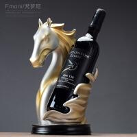客厅酒柜装饰品摆件欧式创意马头红酒架餐桌吧台 上的美式工艺品SN0140