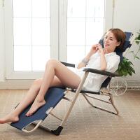 林仕屋 折叠床 加粗钢管两用躺椅 午睡单人床 办公室午休椅 简易床行军床303