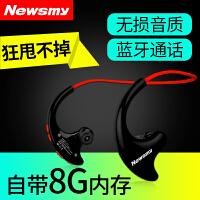 纽曼蓝牙耳机MP3播放器跑步运动音乐头戴式迷你随身听学生运动耳机一体