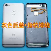红米NOTE5A后盖 MDE6S/MDT6手机电池盖 前框中框外壳后壳