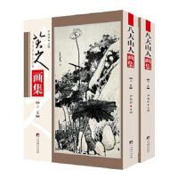 八大山人画集 尹维新 9787511738349 中央编译出版社 正版图书