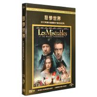 悲惨世界(DVD9 环球奥斯卡典藏系列)高清电影光盘碟片