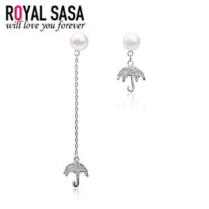 皇家莎莎个性不对称耳钉耳坠女银针小雨伞长款流苏贝珠耳饰品礼物