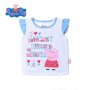 【满100减50】小猪佩奇正版童装女童夏装圆领纯棉小飞袖短袖T恤童趣可爱小猪印花夏装