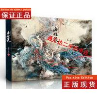 【二手旧书9成新】东A30洛煌笈 /VIKI_LEE 人民邮电出版社