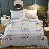 家纺四件套纯棉加厚全棉磨毛简约秋冬季床单被套床上用品