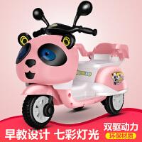 儿童电动摩托车宝宝玩具车可坐人双人大号充电瓶幼儿童电动三轮车