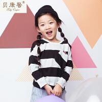 [当当自营]贝康馨 2017秋装儿童斜兜条纹纯棉T恤 女童装男童装