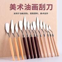 刮刀美术用颜料挖刀 初学者不锈刚调色刮刀水粉油画刮刀5件套装