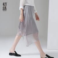 初语   夏季新品   清凉百褶不规则下摆剪裁中长款雪纺裙
