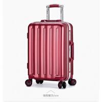 红色结婚行李箱拉杆箱万向轮女磨砂防刮铝框旅行箱学生密码登机箱 小米同款