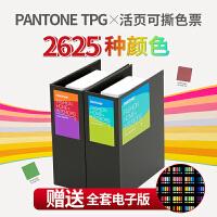 创意木质桌面收纳盒 办公书架文件 资料架夹 a4 收纳架大号