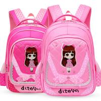 书包小学生女童可爱韩版儿童双肩书包一年级背包6-12周岁女孩书包