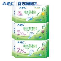 ABC茶树精华蓝芯棉柔透气240日用420超长夜用卫生巾组合装24片