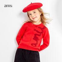 【满200减100 上不封顶】amii童装冬新款女童加厚毛衣圆领针织衫中大童儿童印花上衣