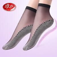 2双浪莎防勾丝女士短丝袜薄款春秋夏季袜子女短袜肉色隐形袜黑色丝袜