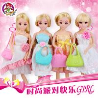 乐吉儿芭比洋娃娃衣服玩具套装大礼盒 公主换装儿童女孩生日礼物