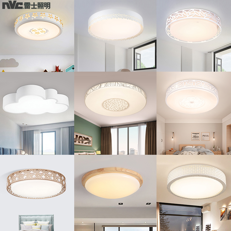 雷士照明 LED24瓦钻石创意吸顶灯卧室灯