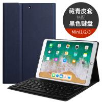 iPadmini5保护套蓝牙键盘2019新款 苹果mini4平板迷你2皮套iPad3