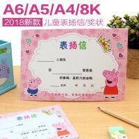 幼儿园儿童卡通奖状纸 中小学生英文表扬信语文数学A5/A6定制打印