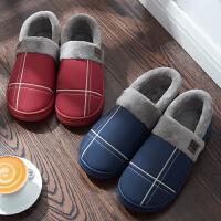 秋冬季毛毛情侣棉拖鞋男女包跟皮防水室内家居保暖防滑厚底韩版用