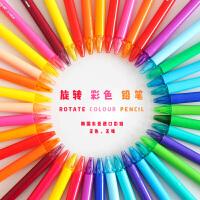 韩国东亚油性旋转单支彩铅绘画填色涂鸦铅笔经典彩色铅笔 XJ