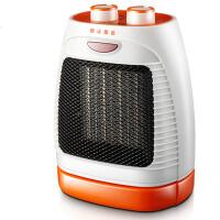 家用冷暖两用电暖气节能办公室电暖器迷你暖风机