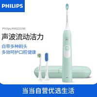 飞利浦 (PHILIPS) 电动牙刷 青春正畸 声波震动 绿色 HX6213/60