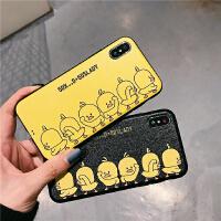 卡通小鸡6s苹果x手机壳XS Max/XR/iPhoneX/8plus/7p女款iphone6软壳防 I6/6s 蚕丝黄
