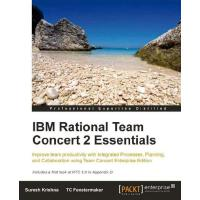 IBM Rational Team Concert 2 Essentials